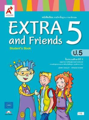 หนังสือเรียน รายวิชาพื้นฐาน ภาษาอังกฤษ EXTRA and Friends ป.5
