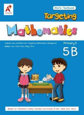 Targeting Mathematics Work-Textbook Primary 5 Book B