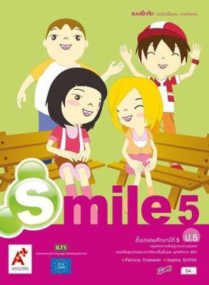 แบบฝึกหัด รายวิชาพื้นฐาน ภาษาอังกฤษ Smile ป.5