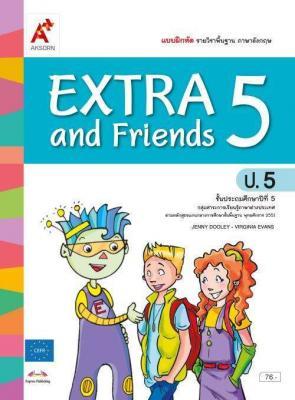 แบบฝึกหัด รายวิชาพื้นฐาน ภาษาอังกฤษ EXTRA & Friends ป.5