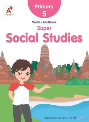 Super Social Studies Work-Textbook Primary 5