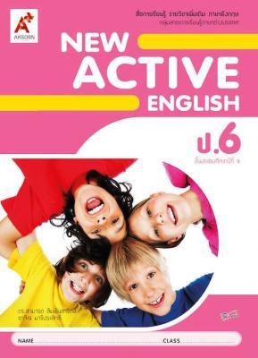 หนังสือเรียน รายวิชาเพิ่มเติม New Active English ป.6