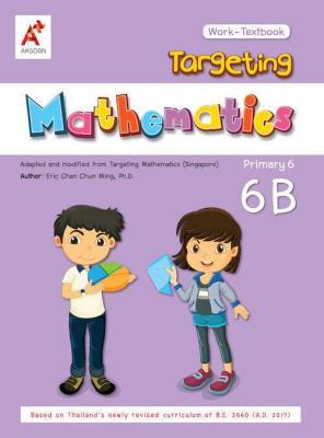 Targeting Mathematics Work-Textbook Primary 6B