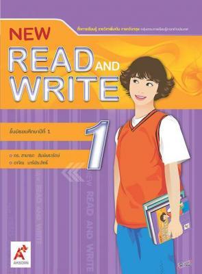 สื่อการเรียนรู้ รายวิชาเพิ่มเติม New Read and Write ม.1
