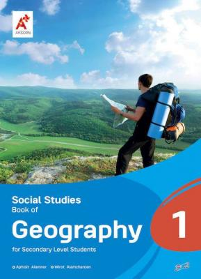 Social Studies Book of Geography Secondary 1