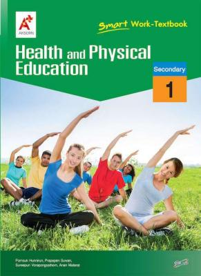 Smart Health and Physical Education Work-Textbook Secondary 1