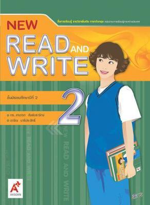 สื่อการเรียนรู้ รายวิชาเพิ่มเติม New Read and Write ม.2