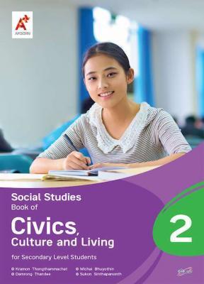 Social Studies Book of Civics, Culture and Living Secondary 2