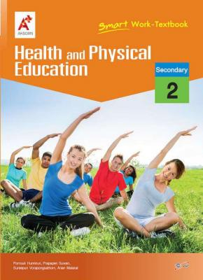 Smart Health and Physical Education Work-Textbook Secondary 2