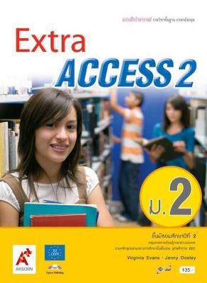 แบบฝึกหัดไวยากรณ์ รายวิชาพื้นฐาน ภาษาอังกฤษ Extra ACCESS ม.2