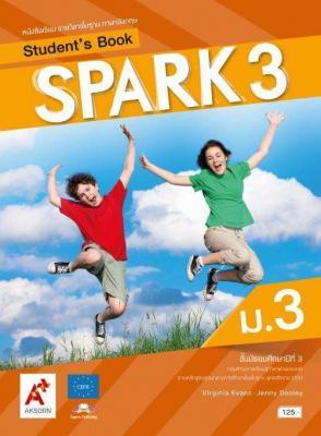 หนังสือเรียน รายวิชาพื้นฐาน ภาษาอังกฤษ SPARK ม.3