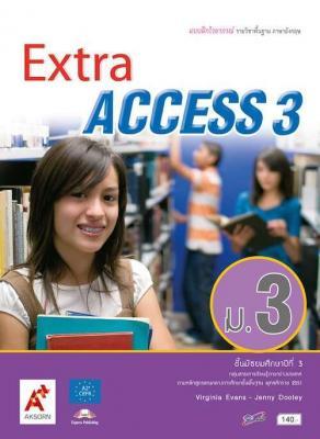 แบบฝึกหัดไวยากรณ์ รายวิชาพื้นฐาน ภาษาอังกฤษ Extra ACCESS ม.3