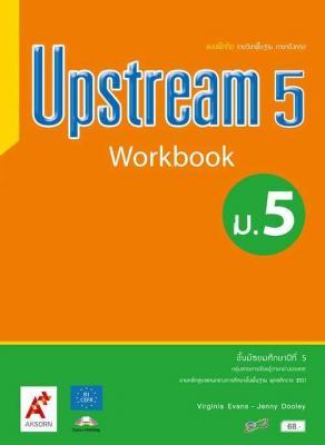 แบบฝึกหัด รายวิชาพื้นฐาน ภาษาอังกฤษ Upstream ม.5
