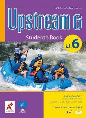 หนังสือเรียน รายวิชาพื้นฐาน ภาษาอังกฤษ Upstream ม.6