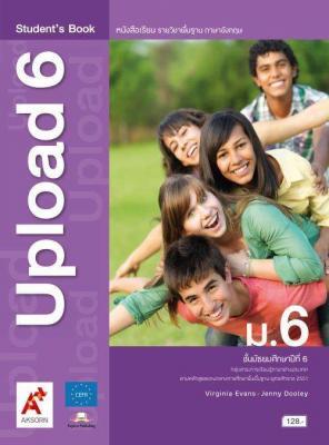 หนังสือเรียน รายวิชาพื้นฐาน ภาษาอังกฤษ Upload ม.6