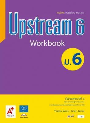 แบบฝึกหัด รายวิชาพื้นฐาน ภาษาอังกฤษ Upstream ม.6