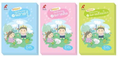 ชุดบัตรกิจกรรม BRIGHT ACTIVITY CARDS สำหรับอายุ 4-6 ปี