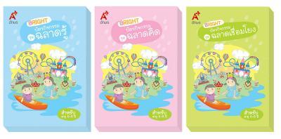 ชุดบัตรกิจกรรม BRIGHT ACTIVITY CARDS สำหรับอายุ 6-8 ปี