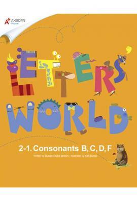ชุด Letters' World ระดับ 2 : Consonants
