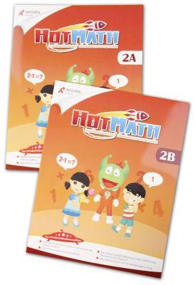 ชุดแบบฝึกคณิตศาสตร์ HOT MATH 2 (2 เล่ม)