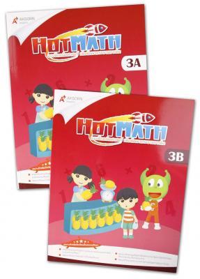 ชุดแบบฝึกคณิตศาสตร์ HOT MATH 3 (2 เล่ม)
