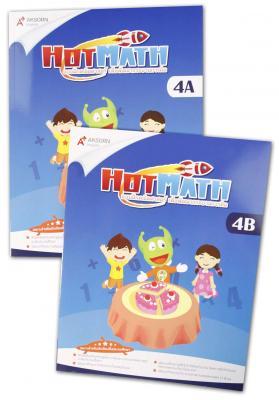 ชุดแบบฝึกคณิตศาสตร์ HOT MATH 4 (2 เล่ม)