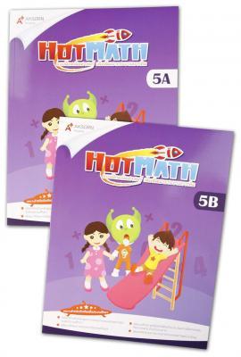 ชุดแบบฝึกคณิตศาสตร์ HOT MATH 5 (2 เล่ม)