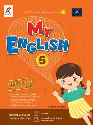 My English 5