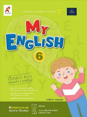 My English 6